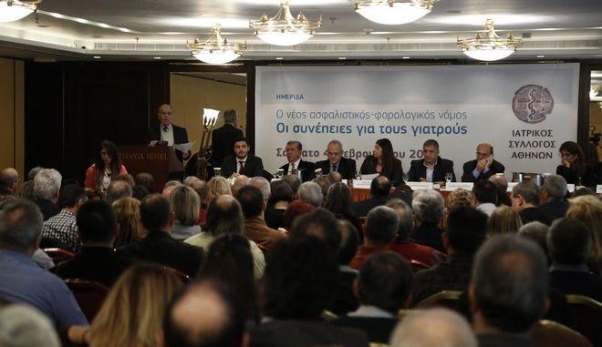 ΑΘΗΝΑ-Ο Ιατρικός Σύλλογος Αθηνών πανιατρική συγκέντρωση β ημερίδα, με θέμα «Ο νέος ασφαλιστικός-φορολογικός νόμος και οι συνέπειες για τους γιατρούς».(Eurokinissi-ΣΤΕΛΙΟΣ ΜΙΣΙΝΑΣ)