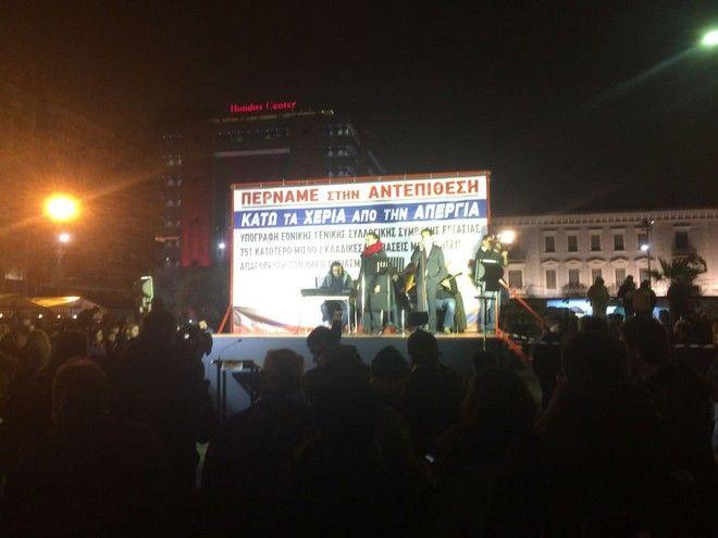 Ένταση και μολότοφ στο Σύνταγμα