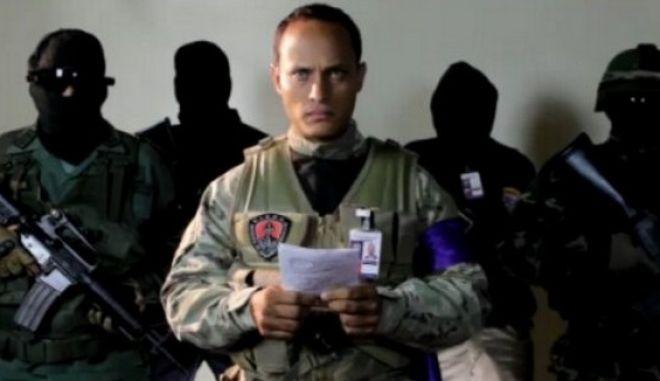 Επίθεση με ελικόπτερο κατά της κυβέρνησης Μαδούρο