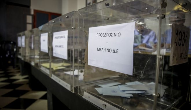 Εσωκομματικές εκλογές στη Νέα Δημοκρατία την Κυριακή 13 Μαΐου 2018. (EUROKINISSI/ΣΤΕΛΙΟΣ ΜΙΣΙΝΑΣ)