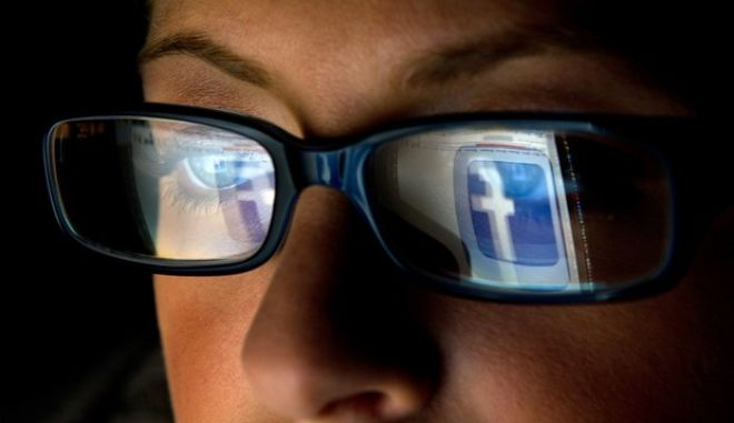 Μήνυση στο facebook. Υποστηρίζουν πως παρακολουθούνται τα προσωπικά μας μηνύματα
