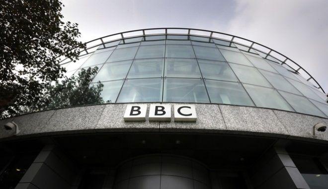 Τα κεντρικά κτίρια του BBC