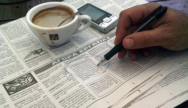 Αντωνοπούλου: Πριμ σε επιχειρήσεις για μετατροπή μερικής απασχόλησης σε πλήρη