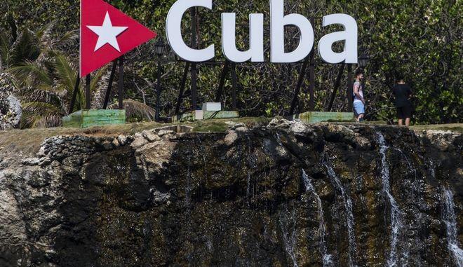 Η αντίδραση των ΗΠΑ για τον νέο πρόεδρο της Κούβας