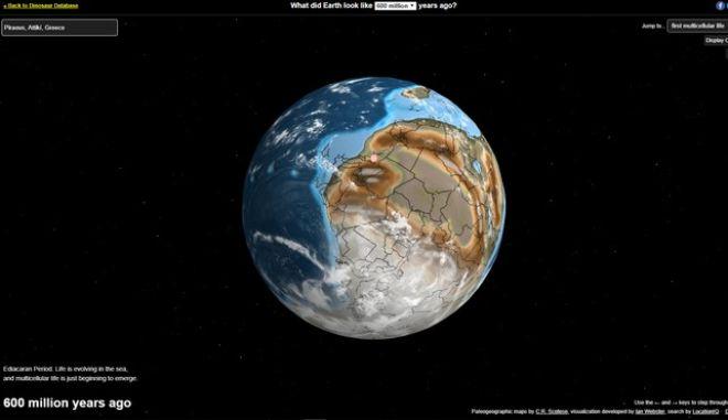 Η θέση του Πειραιά πριν από 600 εκατ. χρόνια