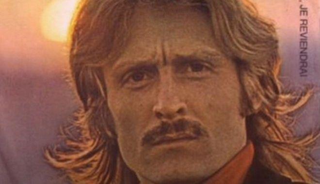 Κορονοϊός: Πέθανε ο τραγουδιστής Κριστόφ