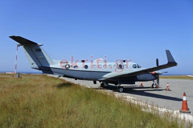 Αμερικανικά κατασκοπευτικά αεροσκάφη έφθασαν στην Κρήτη