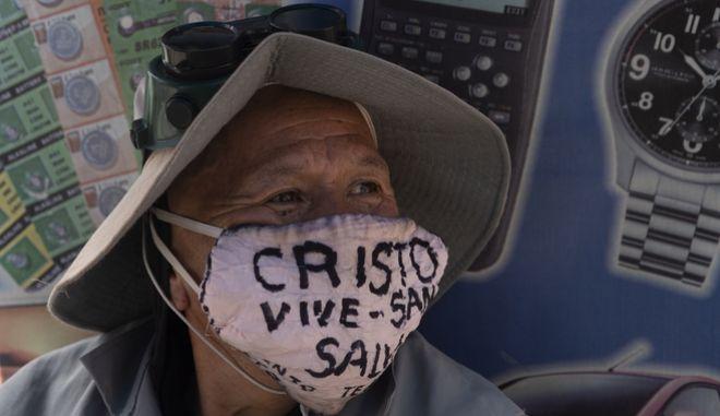 Μια γυναίκα με μάσκα στη Βολιβία