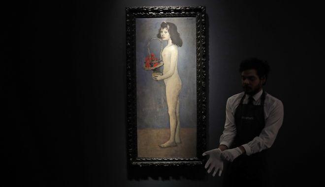 """Ο πίνακας του Πάμπλο Πικάσο """"La Fillette a la corbeille fleurie"""" που παρουσιάζει ένα γυμνό κορίτσι να κρατά ένα πανέρι με λουλούδια"""