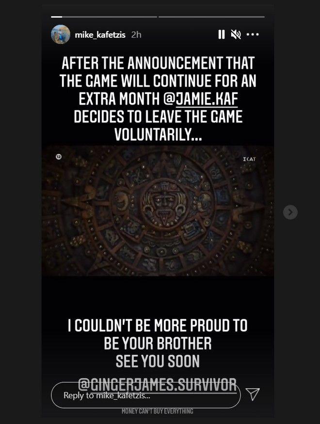 Survivor: Ο Τζέιμς Καφετζής αποχωρεί οικειοθελώς - Η ανακοίνωση του αδερφού του