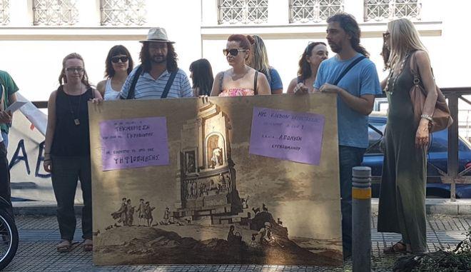 Παράσταση διαμαρτυρίας των έκτακτων αρχαιολόγων στο Υπουργείο Πολιτισμού