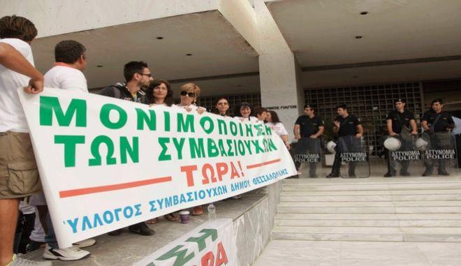 Πληρώνονται οι συμβασιούχοι: Το Ελεγκτικό Συνέδριο δέχθηκε τη 'συγγνωστή πλάνη'