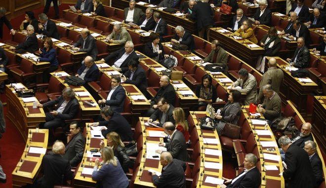 Συζήτηση και λήψη απόφασης, για αιτήσεις άρσης ασυλίας Βουλευτών, στην Ολομέλεια της Βουλής την Τρίτη 2 Νομεβρίου 2016. (EUROKINISSI/ΓΙΩΡΓΟΣ ΚΟΝΤΑΡΙΝΗΣ)