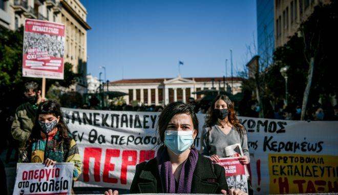 Εικόνα από προηγούμενο πανεκπαιδευτικό συλλαλητήριο ενάντια στο νομοσχέδιο Κεραμέως.