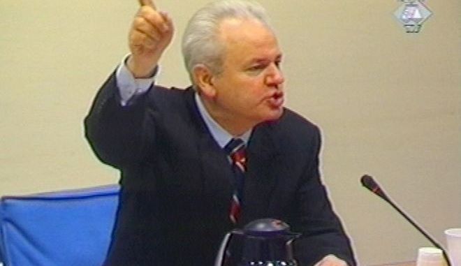 Ο Σλόμπονταν Μιλόσεβιτς