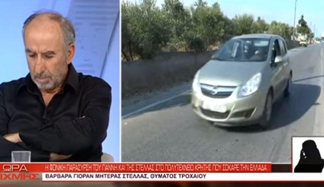 """""""Θερίζουν"""" τα τροχαία στην Κρήτη: Έχασε το γιο του σε λακκούβα που ζήτησε να επισκευαστεί"""