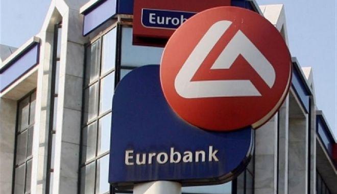 Growth Awards: Βραβεία Ανάπτυξης και Ανταγωνιστικότητας από την Eurobank και την Grant Thornton