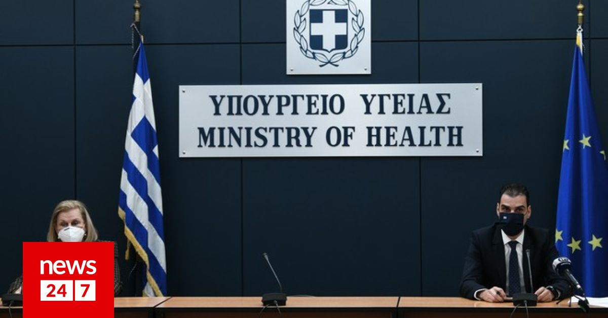 Σχέδιο εμβολιασμών: Η ενημέρωση από Μ. Θεοδωρίδου και Μ. Θεμιστοκλέους – LIVE EIKONA – Κοινωνία