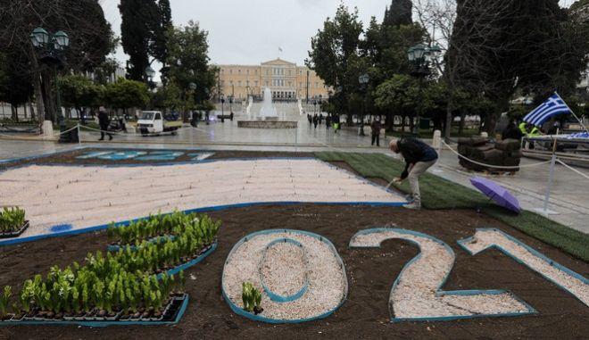 Εορτασμοί για τα 200 χρόνια από την Ελληνική Επανάσταση του 1821