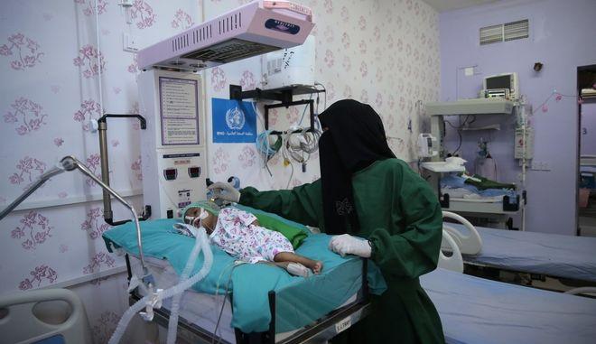 Νοσοκομείο στη Hodeida της Υεμένης