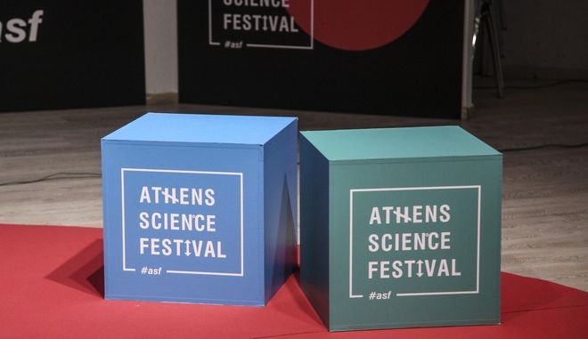 Στιγμιότυπο από την τελετή έναρξης του Athens Science Festival