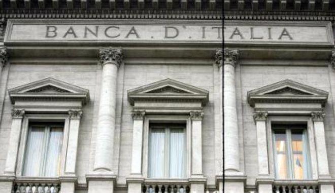 """""""Χρονιά ύφεσης"""" και το 2012 για την Ιταλία"""