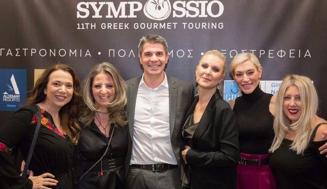 Το Sympossio Greek Gourmet Touring επιστρέφει για 11η χρονιά