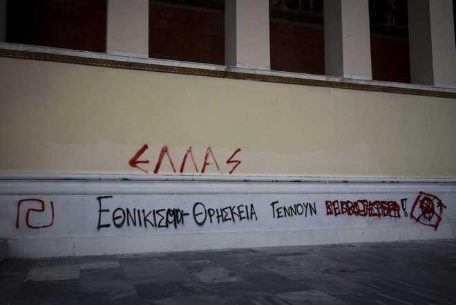 Εθνικιστικά συνθήματα στα Προπύλαια μετά την ολοκλήρωση του συλλαλητηρίου για την Μακεδονία την Κυριακή 4 Φεβρουαρίου 2018. (EUROKINISSI/ΤΑΤΙΑΝΑ ΜΠΟΛΑΡΗ)