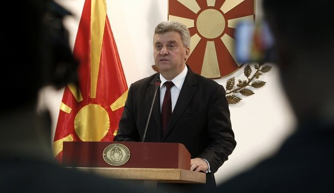 Ο πρόεδρος της πΓΔΜ Γκιόργκι Ιβάνοφ σε διάγγελμά του στα Σκόπια