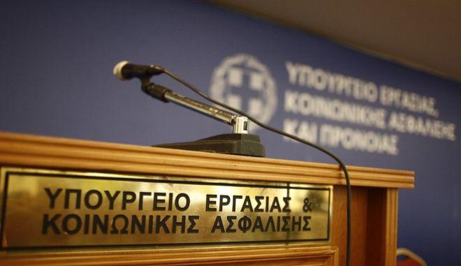 ΑΘΗΝΑ- Υπουργείο Εργασίας  τελετή παράδοσης-παραλαβής από τον νέο αναπληρωτή υπουργό Εξωτερικών Γιώργο Κατρούγκαλο στη νέα υπουργό Εργασίας Έφη Αχτσιόγλου.(EUROKINISSI-ΚΟΝΤΑΡΙΝΗΣ ΓΙΩΡΓΟΣ)