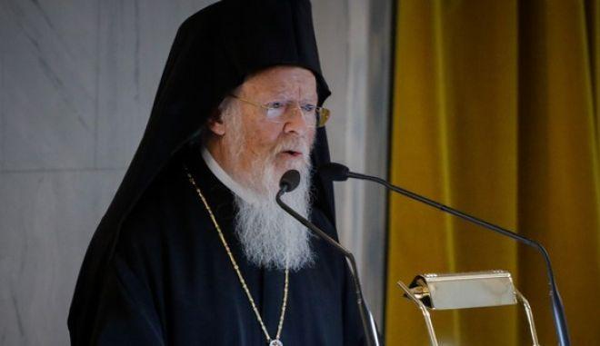 Ο Οικουμενικός Πατριάρχης Βαρθολομαίος σε εκδήλωση στην Αθήνα