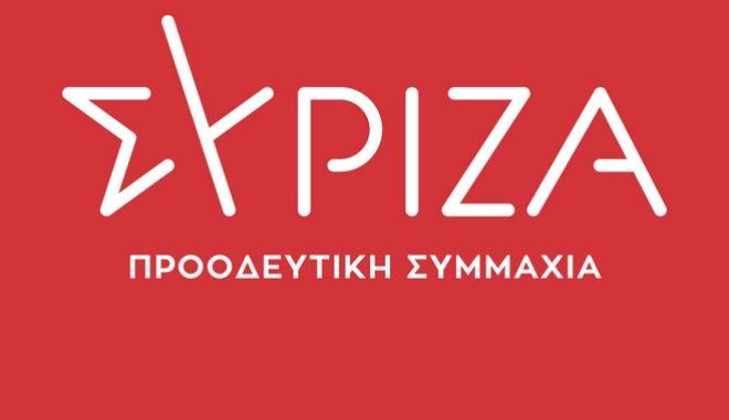 ΣΥΡΙΖΑ-ΠΡΟΟΔΕΥΤΙΚΗ ΣΥΜΜΑΧΙΑ