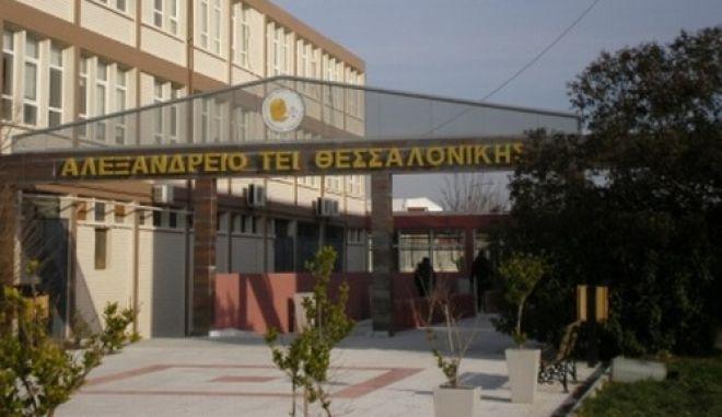 Μεγάλα προβλήματα με τη θέρμανση στο ΤΕΙ Θεσσαλονίκης