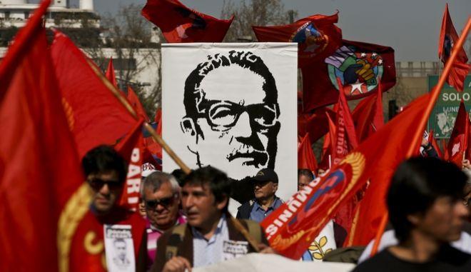 Διαδηλωτές στην επέτειο του πραξικοπήματος κατά του Σαλβαδόρ Αλιέντε