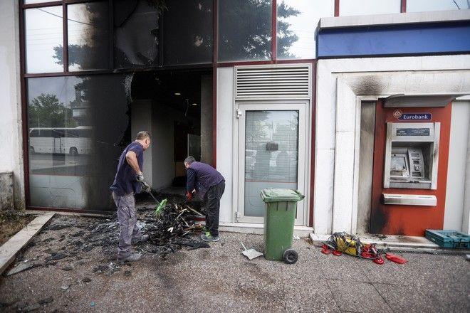 Οι δράστες πέταξαν γκαζάκια στην είσοδο του υποκαταστήματος της τράπεζας