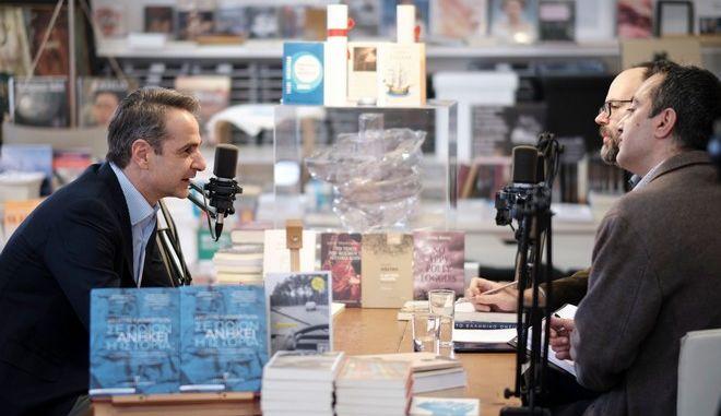 Μητσοτάκης: Ένα βιβλίο θα είναι πάντοτε μέρος της ζωής μας