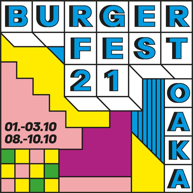 Όλα όσα περιμένουμε να δούμε στο φετινό Burger Fest