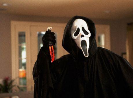 Που είναι ο δολοφόνος που βγαίνει με το φάντασμα τώρα.