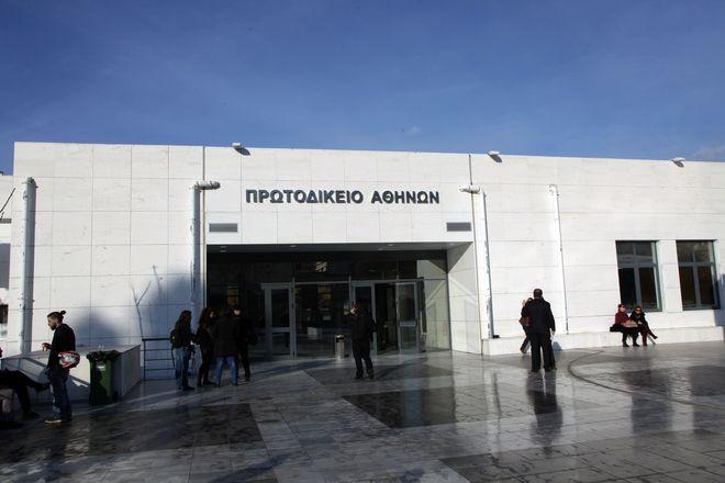 Πρωτοδικείο Αθηνών (EUROKINISSI/ΓΙΑΝΝΗΣ ΠΑΝΑΓΟΠΟΥΛΟΣ)