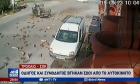 Σοκαριστικό τροχαίο στα Ιωάννινα: Σώοι βγήκαν οι δύο επιβάτες
