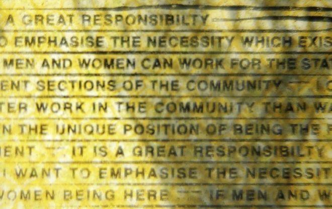 Τυπογραφικό λάθος στη λέξη Responsibility