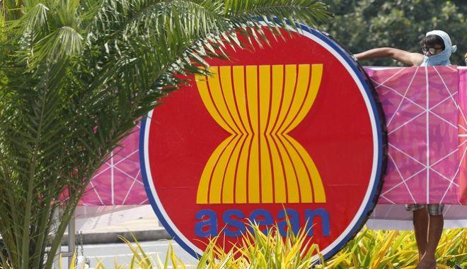 Το λογότυπο της Ένωσης Χωρών της Νοτιοανατολικής Ασίας (ASEAN).