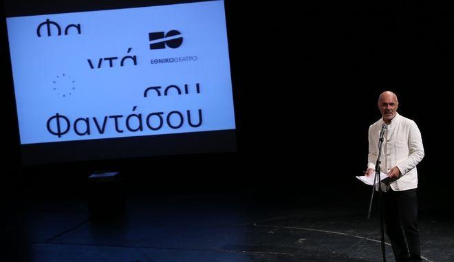 Εθνικό Θέατρο: Καλλιτεχνικό πρόγραμμα χωρίς εκπλήξεις