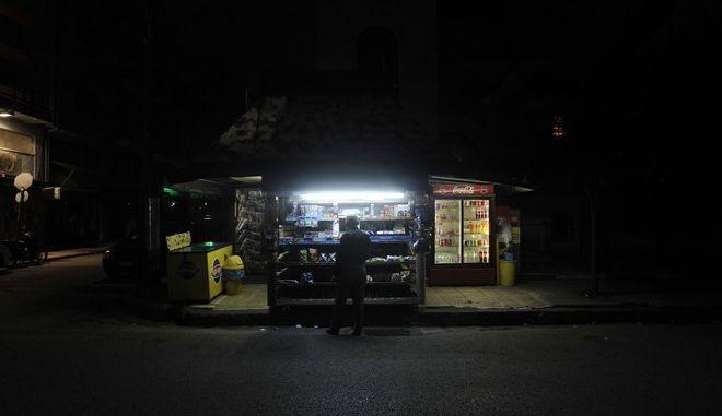 Νυχτερινή φωτογραφία περιπτέρου