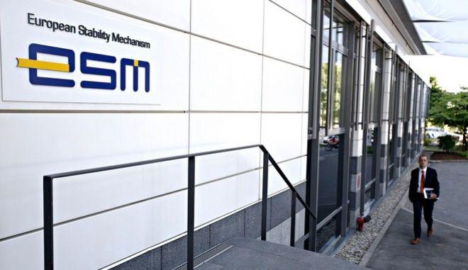 'Όχι' σε επιπλέον εξουσίες στον ESM λένε τα κράτη-μέλη