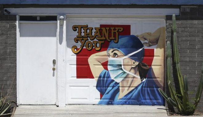 Γκράφιτι προς τιμήν των εργαζομένων στον τομέα της Υγείας, Φοίνιξ στις ΗΠΑ