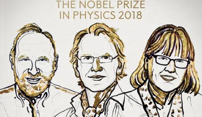 Σε τρεις επιστήμονες το Νόμπελ Φυσικής 2018 - Ανάμεσά τους η πρώτη γυναίκα μετά από 55 χρόνια