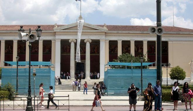 Τριήμερη απεργία σε οκτώ πανεπιστήμια απο την Ομοσπονδία των διοικητικών υπαλλήλων, αντιδρώντας στο μέτρο της διαθεσιμότητας. Στο στιγμιότυπο το πανό που έχει αναρτηθεί στα Προπύλαια την Τετάρτη 11 Ιουνίου 2014. (EUROKINISSI/ΓΕΩΡΓΙΑ ΠΑΝΑΓΟΠΟΥΛΟΥ)