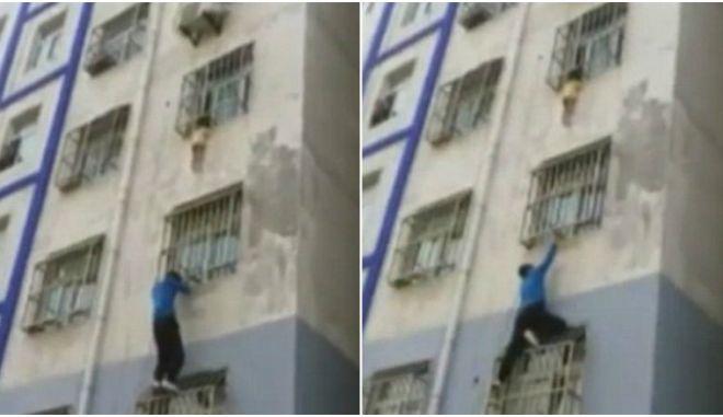 Βίντεο: Άνδρας σκαρφαλώνει σε πολυκατοικία για να σώσει παιδάκι