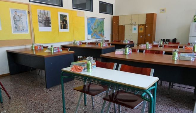 Σχολείο στη Γλυφάδα